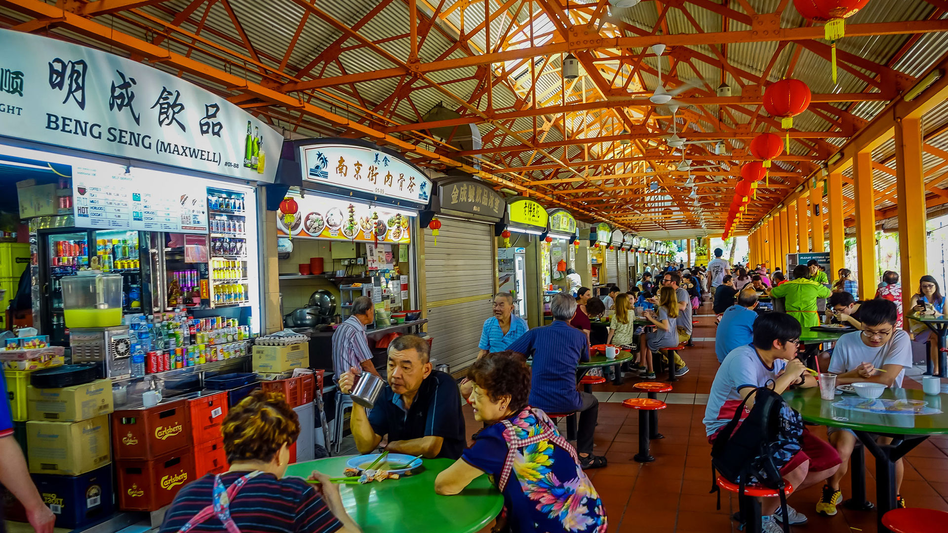 The Amazing Things You Should Know About Some Of Our Famous Hawker Centres