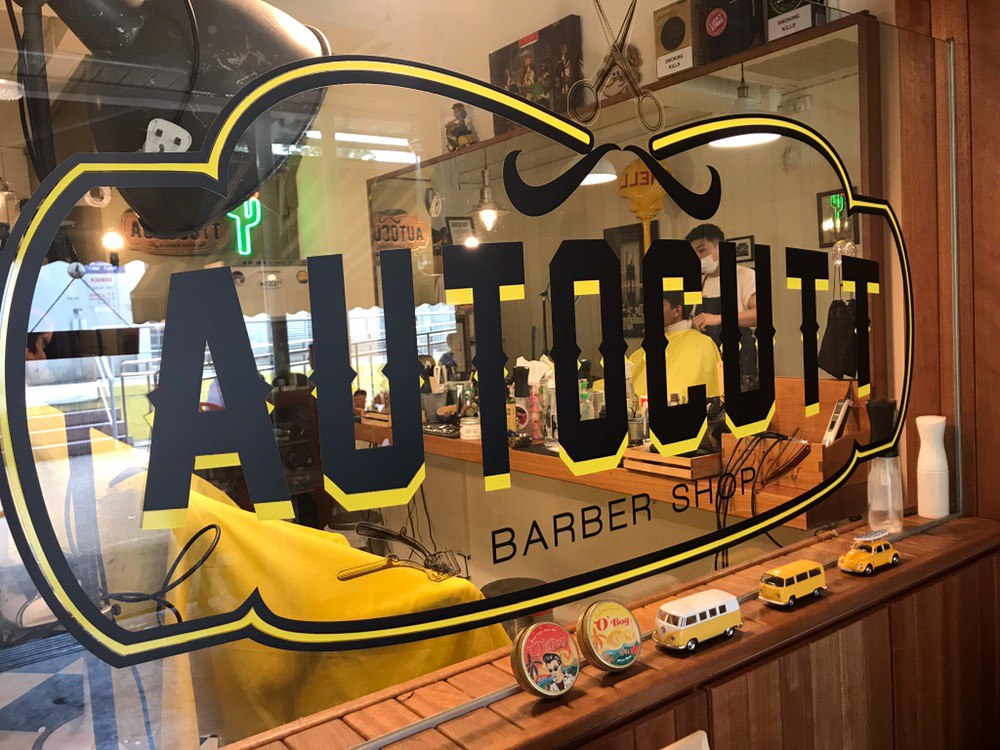 Discovery Of The Week: Autocutt Barbershop