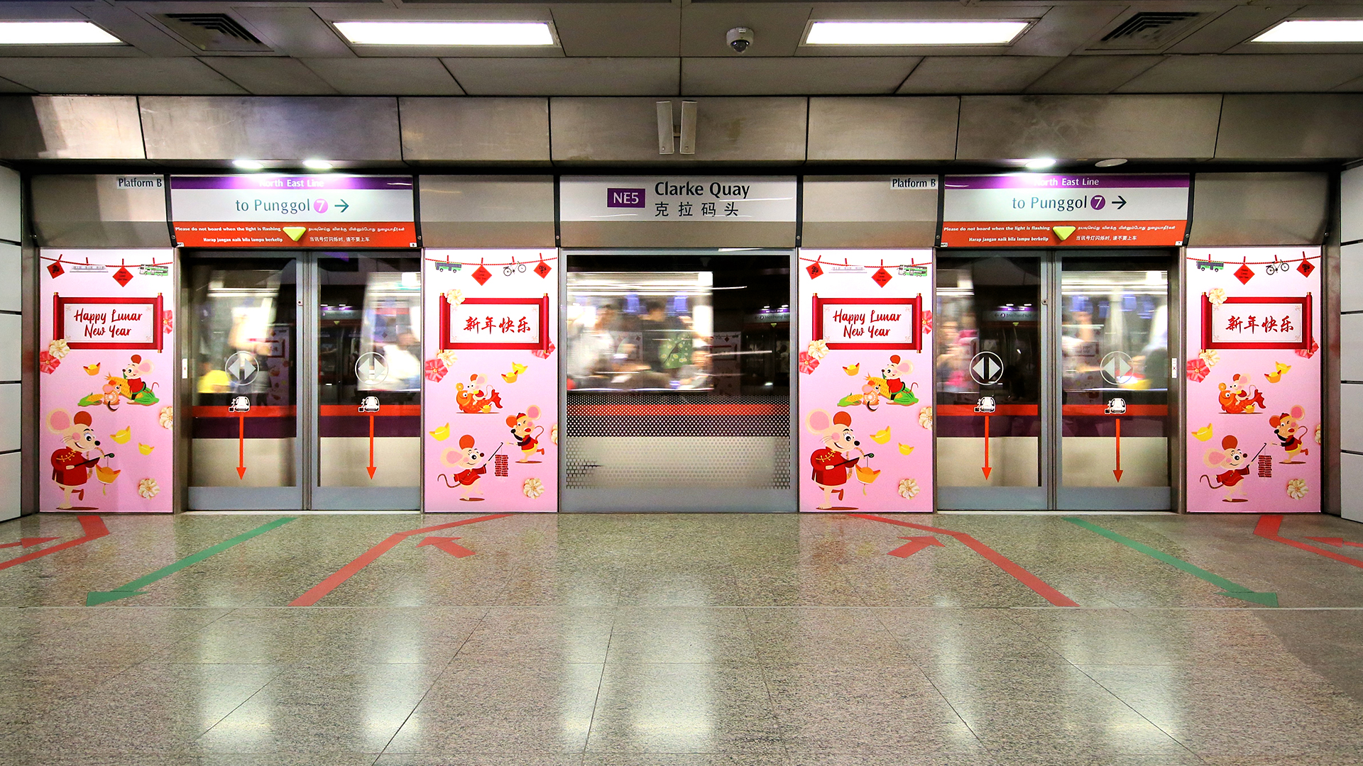 Clarke Quay MRT station decorated for CNY