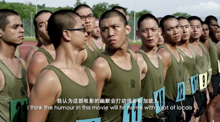 A local film almost every Singaporean Son can relate to.