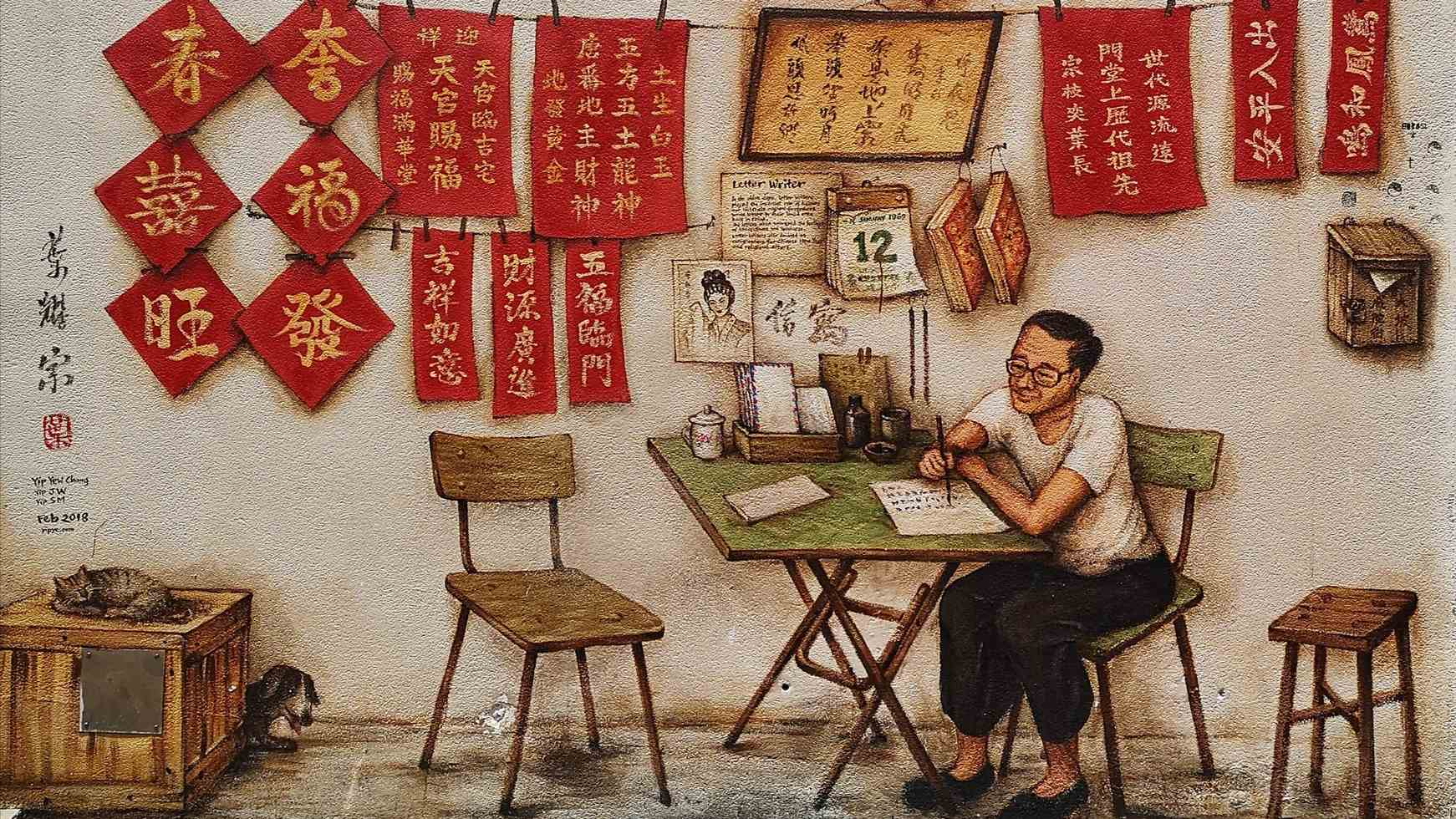 Walls Of Fame: Chinatown Murals By Yip Yew Chong